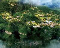 张家界七星山旅游总体规划视频